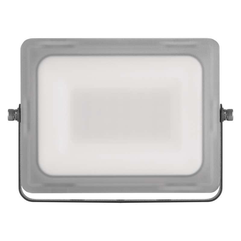 Emos LED reflektor ILIO, 20W ZS2520 ZS2520