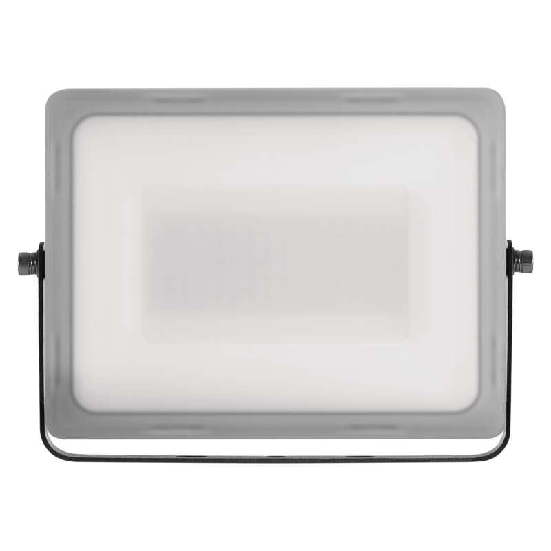 Emos LED reflektor ILIO, 50W ZS2540 ZS2540