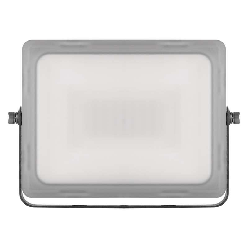 Emos LED reflektor ILIO, 30W ZS2530 ZS2530