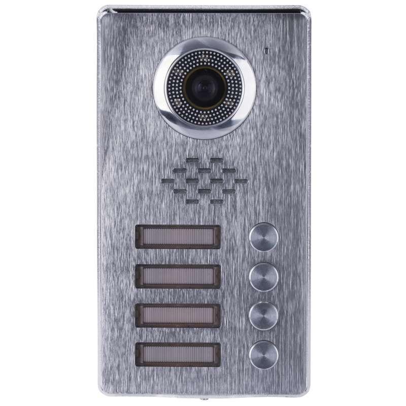 Emos Kamerová jednotka pro videotelefony RL-03, RL-10, 4 tlačítka H1137